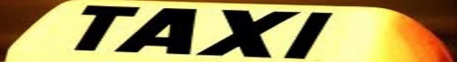 """Такси """"Дуэт"""" — официальное такси Киселёвска. Вызов такси 2-17-17."""