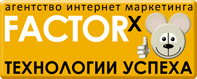 логотип3 копи